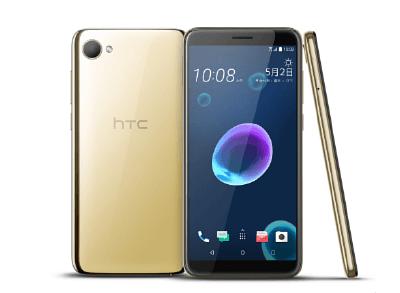 手機殼-HTC Desire 12推薦手機殼