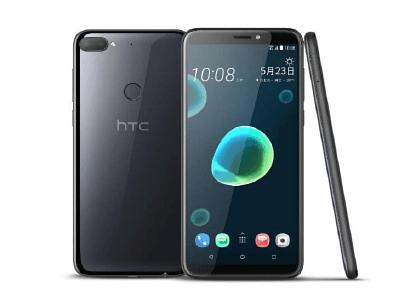 HTC Desire 12+推薦手機殼-手機殼推薦