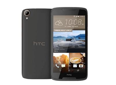HTC Desire 828推薦手機殼-手機殼推薦購買