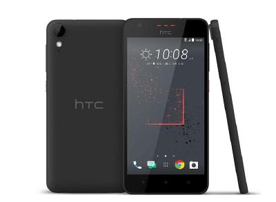 HTC Desire 825推薦手機殼-台中買手機殼