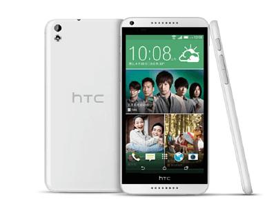 HTC Desire 816推薦系列-台中買手機殼