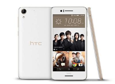 HTC Desire 728手機殼推薦系列-手機殼推薦