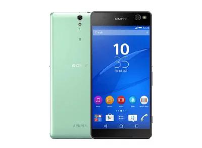 sony c5手機殼推薦系列-台中手機殼推薦
