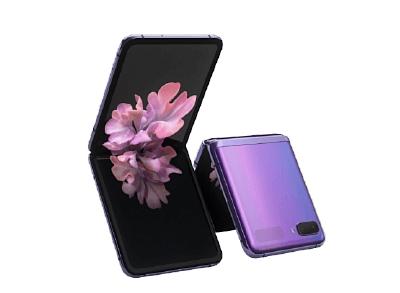 三星Z Flip手機殼和配件系列