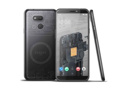 HTC Exodus 1s手機殼與配件