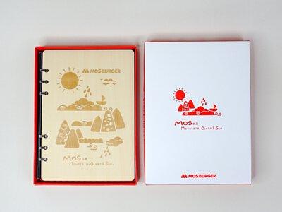 企業禮贈品,VIP,禮物,禮品,摩斯漢堡,MOS,山海日,筆記本,禮盒