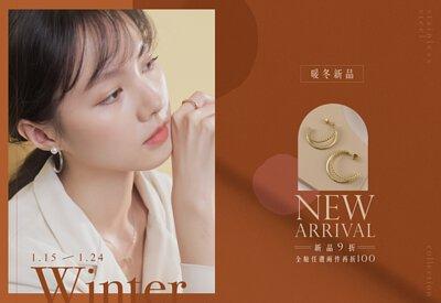 2021New Arrival暖冬新品|Miestilo Jewelry設計師輕珠寶品牌|舒飾質感每一刻