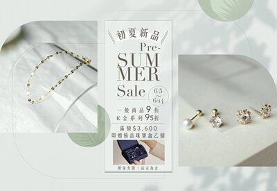 初夏新品|Miestilo Jewelry設計師輕珠寶品牌|舒飾質感每一刻