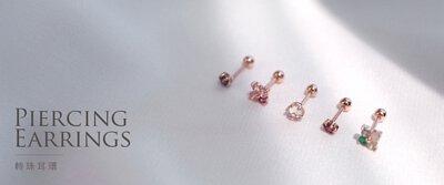 轉珠耳環 Miestilo Jewelry設計師輕珠寶品牌 舒飾質感每一刻