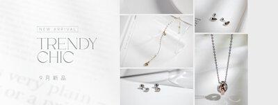 精選商品 Miestilo Jewelry設計師輕珠寶品牌 舒飾質感每一刻