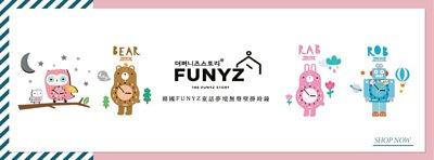 韓國FUNYZ童話夢境無聲壁掛時鐘