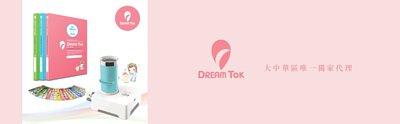 DreamTok 童夢故事投影機