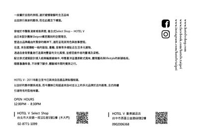 """<img src=""""about-hotelvaselectshop.jpg"""" alt=""""HotelVselevtshop 介紹"""" >"""