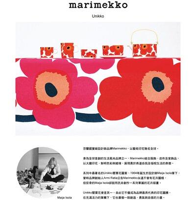 Marimekko-unikko-Red