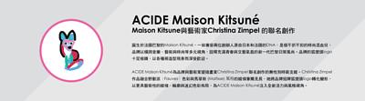 ACIDE Maison Kitsune T-shirt+palais Royal Tote Bag