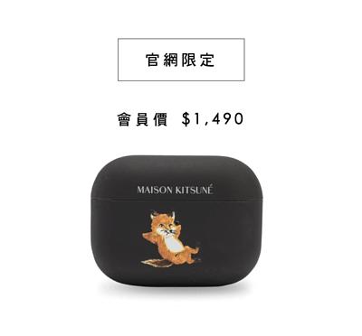 Maison Kitsune Chillax Fox Air Pods Case