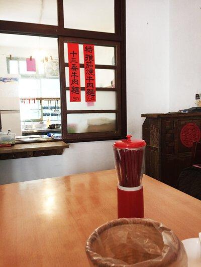 充滿台灣60年代眷村風格的牛肉麵店