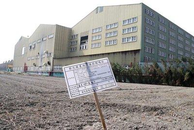 台灣中部農地因電鍍及金屬表面處理業違法排放重金屬廢水而污染環境