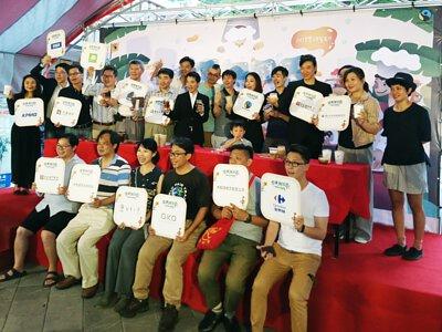 台灣Fairtrade協會於台北市永樂市場旁舉辦公平貿易活動現況