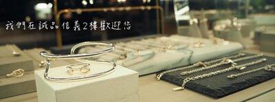 mittag jewelry 誠品信義店