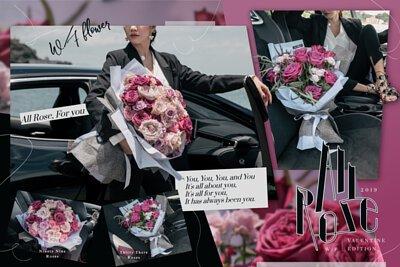 All Rose求婚系列