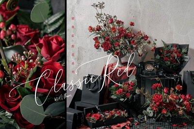 經典紅鮮花系列