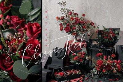 經典紅系列鮮花