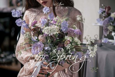 For Spring 雪青系列鮮花