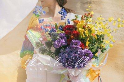 愛的萬物論系列鮮花