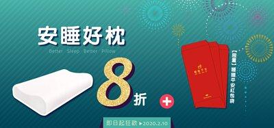 MUKAVA【3周年慶】狂歡8折優惠,好禮三選一