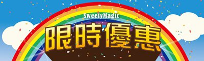 CON,隱形眼鏡,pinkicon,olens,sweetymagic,lego