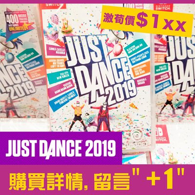CON,隱形眼鏡,pinkicon,olens,sweetymagic,lego,uno,food超人,JustDance2019,switch