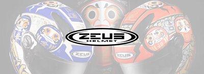 品牌 ZEUS HELMETS
