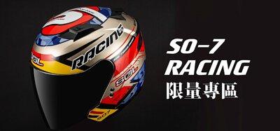 SOL SO-7 Racing
