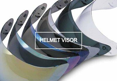 頭盔鏡片 Helmet Visors