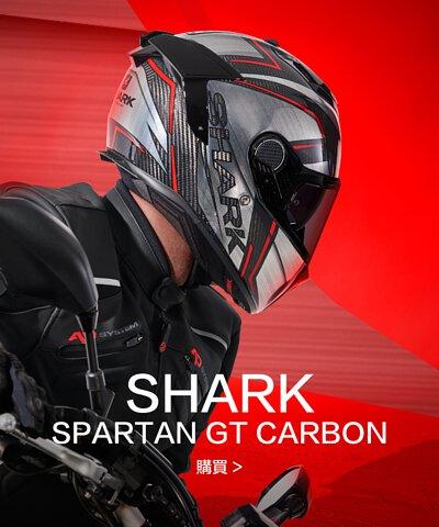 SHARK Pulse SPARTAN GT CARBON