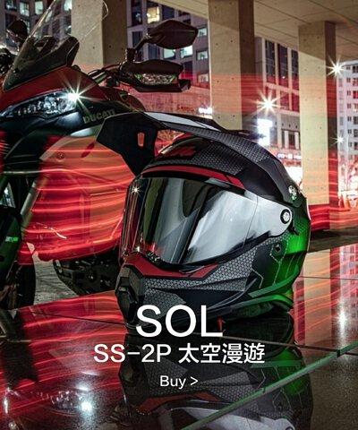 SOL SS-2P