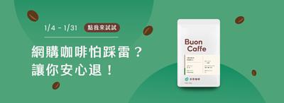 "<img src=""offer.jpeg"" alt=""爽退"">"