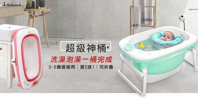 浴桶,神桶,洗澡,泡澡,玩水