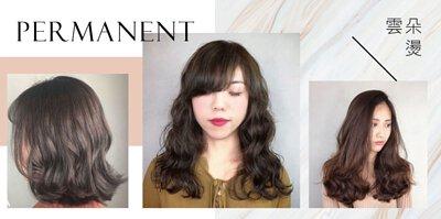 ART101,ART,ART髮廊,ART101髮廊,髮廊,剪髮,教育學院,ART設計師,ART101設計師,設計師,美髮,ART101美髮