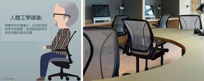 人體工學椅-座椅高度調整