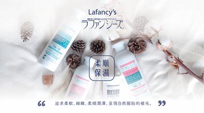 Lafancy's shampoo 追求柔軟細緻順柔潤澤,呈現自然服貼的被毛