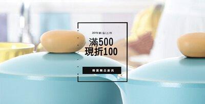 韓國專櫃廚具,NEOFLAM