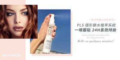 歐洲名模專業定妝推薦 限時買1送1