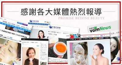 感謝各大媒體熱烈報導|LUVIEW路薇兒 日韓美妝保養專科