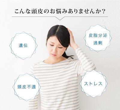 村上呼吸酵母詳情頁02