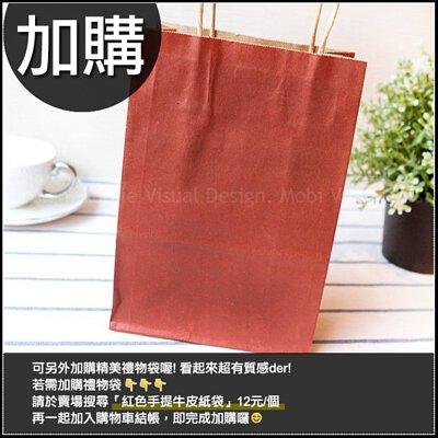 紅色手提牛皮紙袋(15X20X8cm)