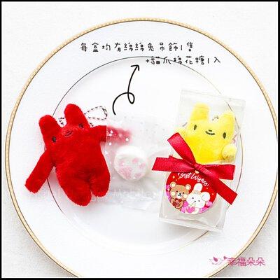 奇奇妮妮吊牌透明盒裝 多彩綿綿兔吊飾(多色隨機)+貓爪棉花糖