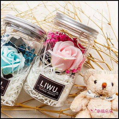 LIWU凡爾賽花園 滿天星 乾燥花罐 (粉色發光瓶.附贈提袋及小卡)