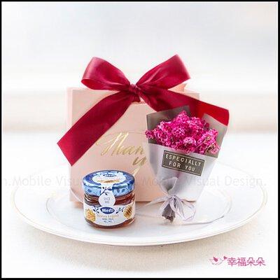 簡約精緻小禮袋-迷你乾燥花束+hero蜂蜜(紅色緞帶+粉色袋)